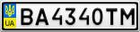 Номерной знак - BA4340TM