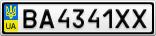 Номерной знак - BA4341XX