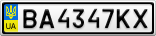 Номерной знак - BA4347KX