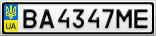 Номерной знак - BA4347ME