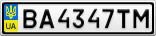 Номерной знак - BA4347TM