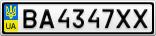 Номерной знак - BA4347XX