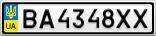 Номерной знак - BA4348XX