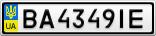 Номерной знак - BA4349IE