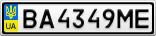 Номерной знак - BA4349ME