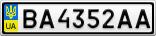 Номерной знак - BA4352AA