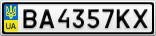 Номерной знак - BA4357KX