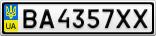 Номерной знак - BA4357XX