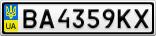Номерной знак - BA4359KX
