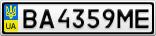 Номерной знак - BA4359ME