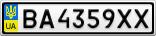 Номерной знак - BA4359XX