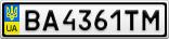 Номерной знак - BA4361TM