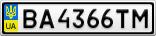 Номерной знак - BA4366TM