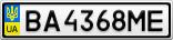 Номерной знак - BA4368ME