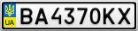 Номерной знак - BA4370KX