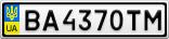 Номерной знак - BA4370TM