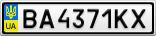 Номерной знак - BA4371KX