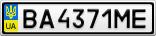Номерной знак - BA4371ME