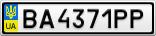 Номерной знак - BA4371PP