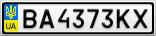 Номерной знак - BA4373KX