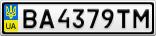 Номерной знак - BA4379TM