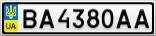 Номерной знак - BA4380AA