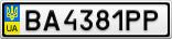 Номерной знак - BA4381PP