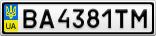 Номерной знак - BA4381TM