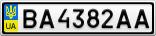 Номерной знак - BA4382AA