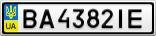 Номерной знак - BA4382IE