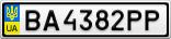 Номерной знак - BA4382PP
