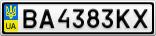 Номерной знак - BA4383KX