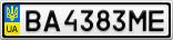 Номерной знак - BA4383ME
