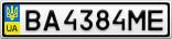 Номерной знак - BA4384ME