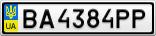 Номерной знак - BA4384PP