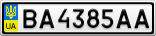 Номерной знак - BA4385AA