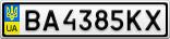 Номерной знак - BA4385KX