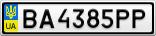Номерной знак - BA4385PP
