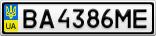 Номерной знак - BA4386ME