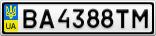 Номерной знак - BA4388TM