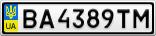Номерной знак - BA4389TM