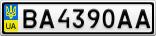 Номерной знак - BA4390AA