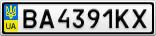 Номерной знак - BA4391KX