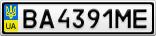 Номерной знак - BA4391ME