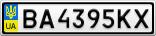 Номерной знак - BA4395KX