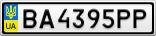 Номерной знак - BA4395PP