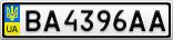 Номерной знак - BA4396AA