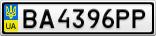 Номерной знак - BA4396PP