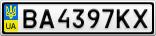 Номерной знак - BA4397KX