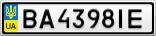 Номерной знак - BA4398IE